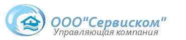 """Логотип ООО""""Сервиском"""""""